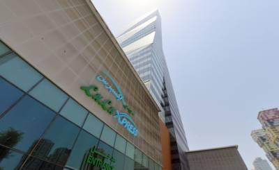 Affitto Ufficio Doha