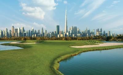 Vendita Pensione Dubai Hills Estate